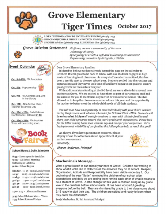 October Tiger Times Screen Shot